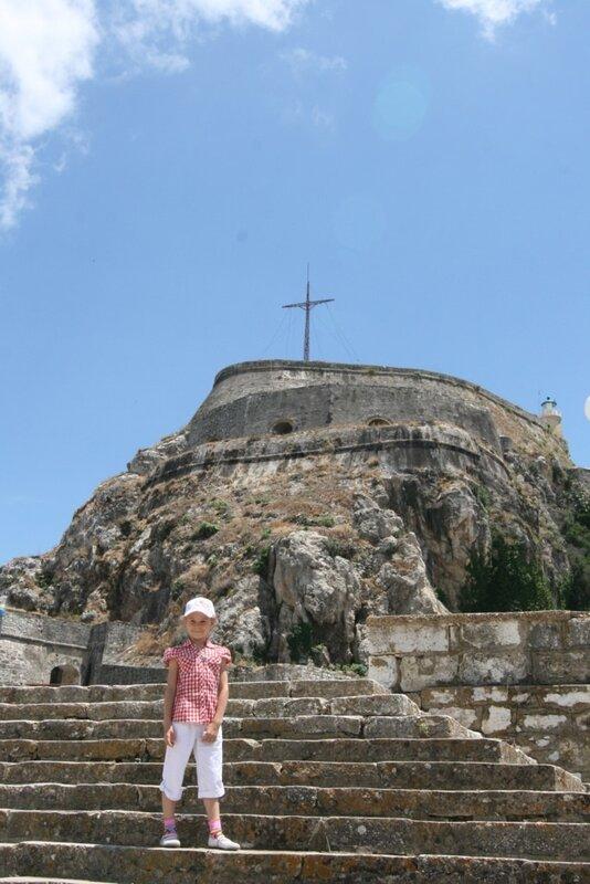 Керкира, Старая крепость