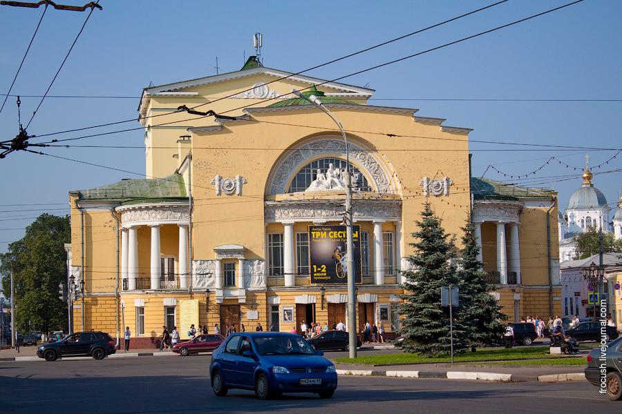 Государственный академический театр драмы им. Ф.Г.Волкова
