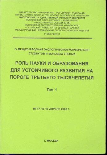 http://img-fotki.yandex.ru/get/3418/rfcrurfcru.39/0_476c7_18ed436d_L.jpg