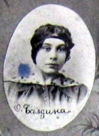 О.Балдина