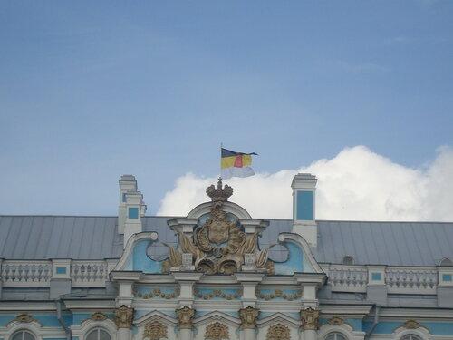 флаг романовых