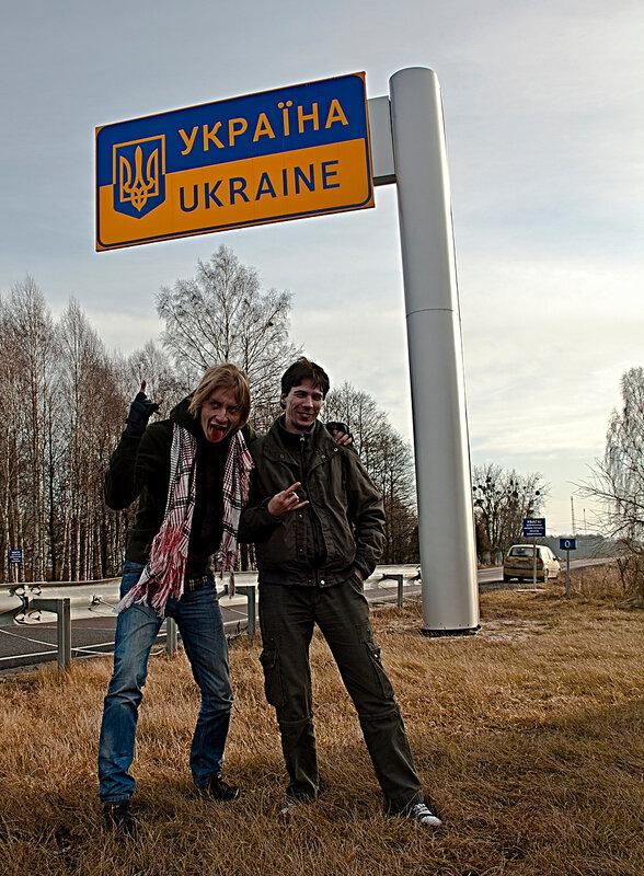 Киев расписание поездов львов киев на