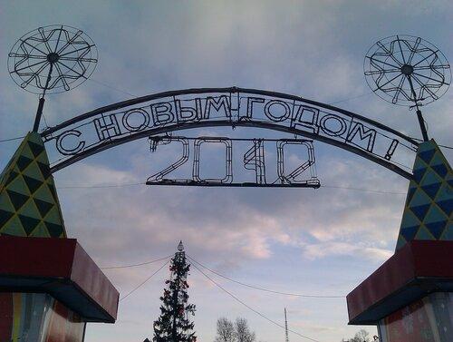 ДК Металлургов