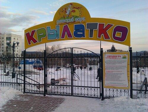 """Детский парк """"Крылатко"""""""