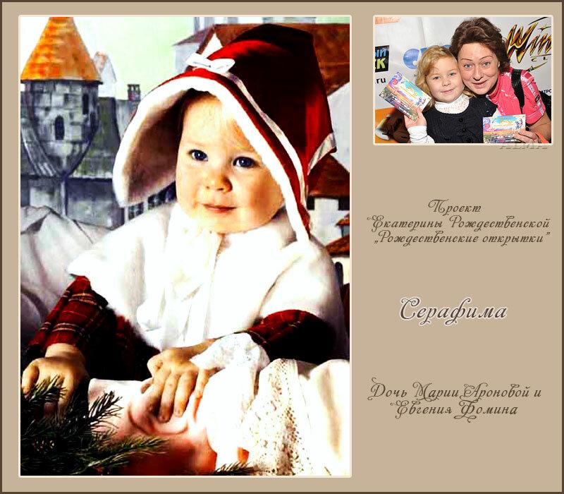 http://img-fotki.yandex.ru/get/35/121447594.5d/0_773d5_72462e30_XL.jpg
