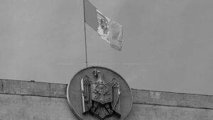 Руководство Молдовы направило соболезнования народу Румынии