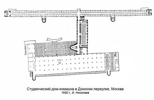 Студенческий дом-коммуна в Донском переулке в Москве, план