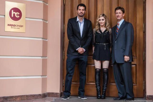 Мадонна открыла свой фитнес клуб Москве