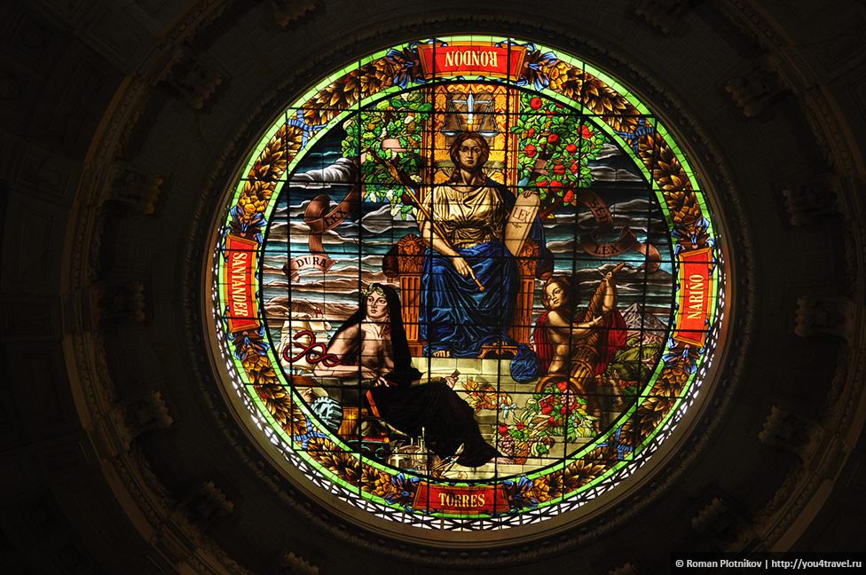 0 191995 cad3e2da orig День 209 211. Парламент Колумбии в Боготе, Национальный музей и Президентский Дворец