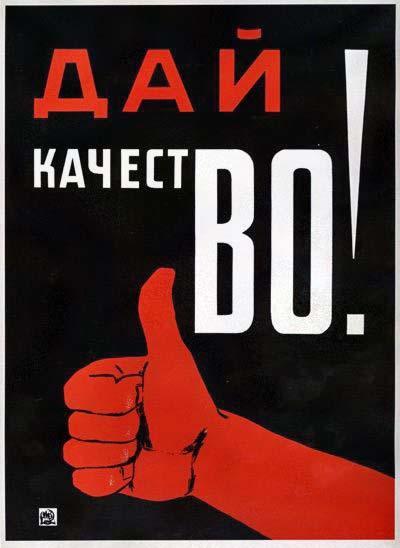 http://img-fotki.yandex.ru/get/35/36851724.1/0_12cf99_9a7d44b_orig.jpg