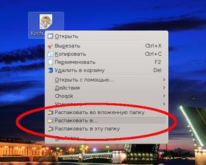архиватор KDE
