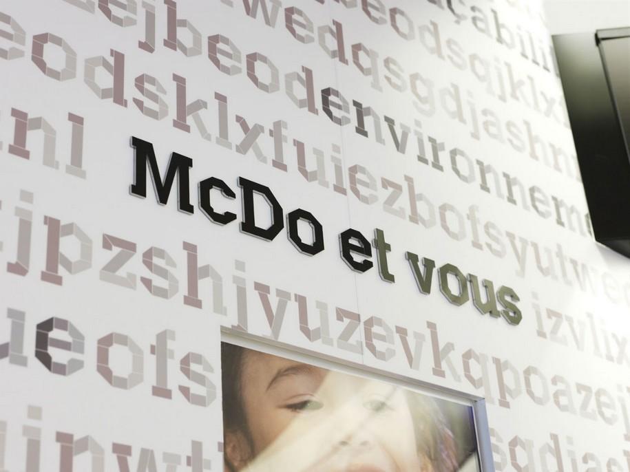 Обновленный интерьер Макдоналдса во Франции