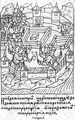 Рисунок 87. Деревянные работы (миниатюра из царственной книги).