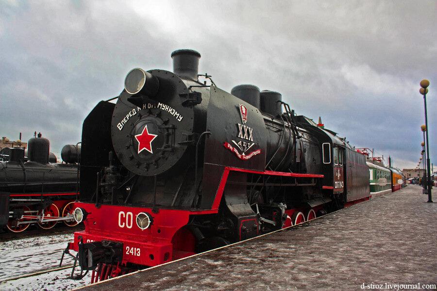 Музей железнодорожной техники (музей паровозов)