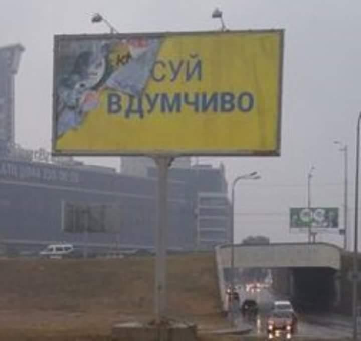 Харьков удерживает сомнительное лидерство в использовании административного ресурса в избирательной кампании, - глава КИУ - Цензор.НЕТ 3335