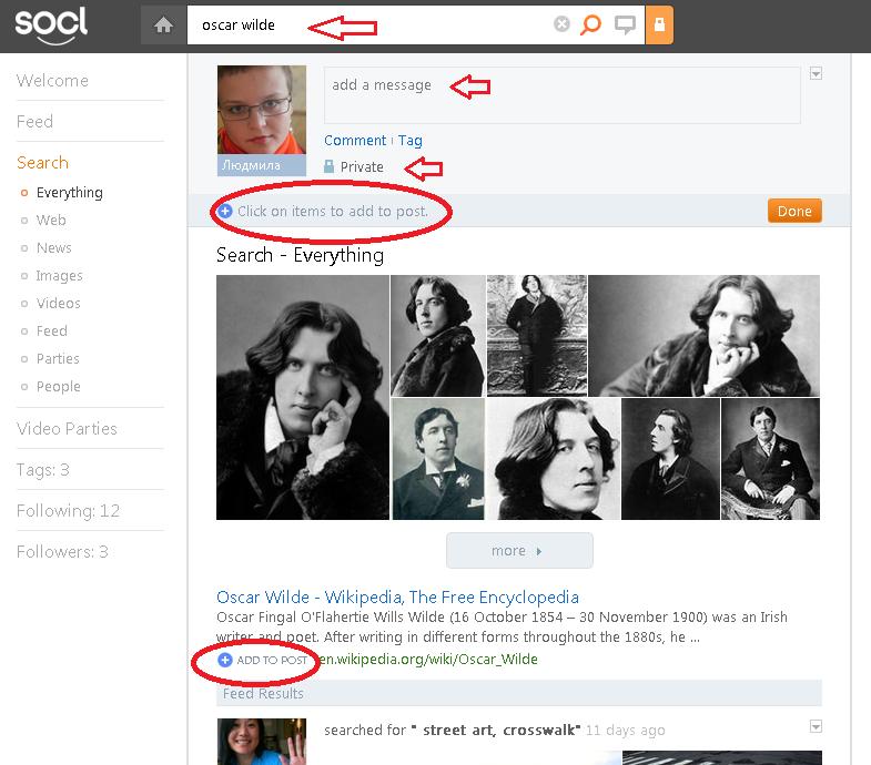 Новая социальная сеть: общение посредством поиска и поиск посредством общения
