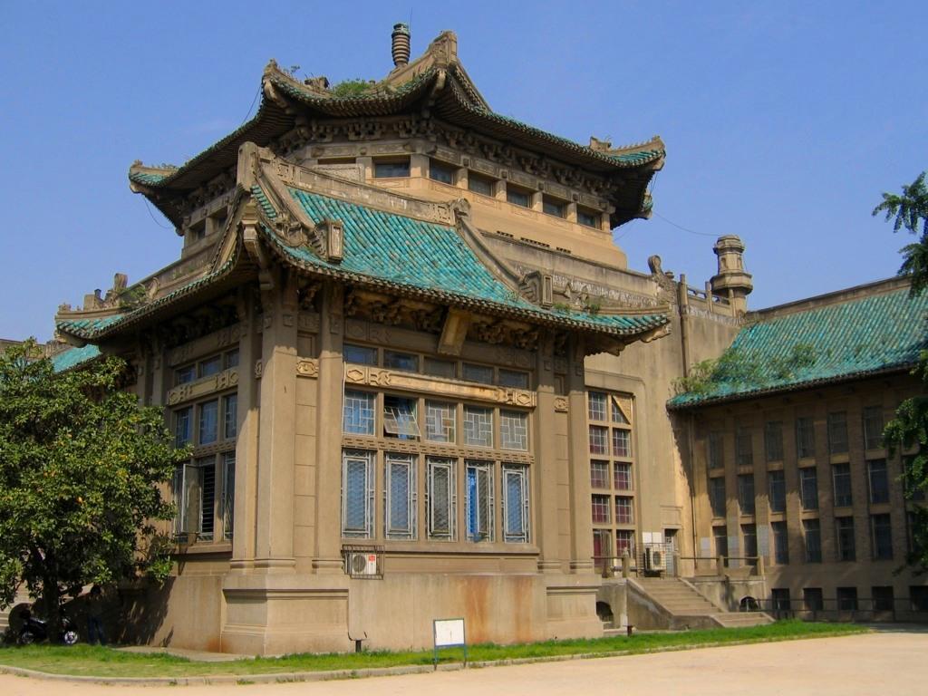 Старое здание библиотеки Уханьского университета, Ухань