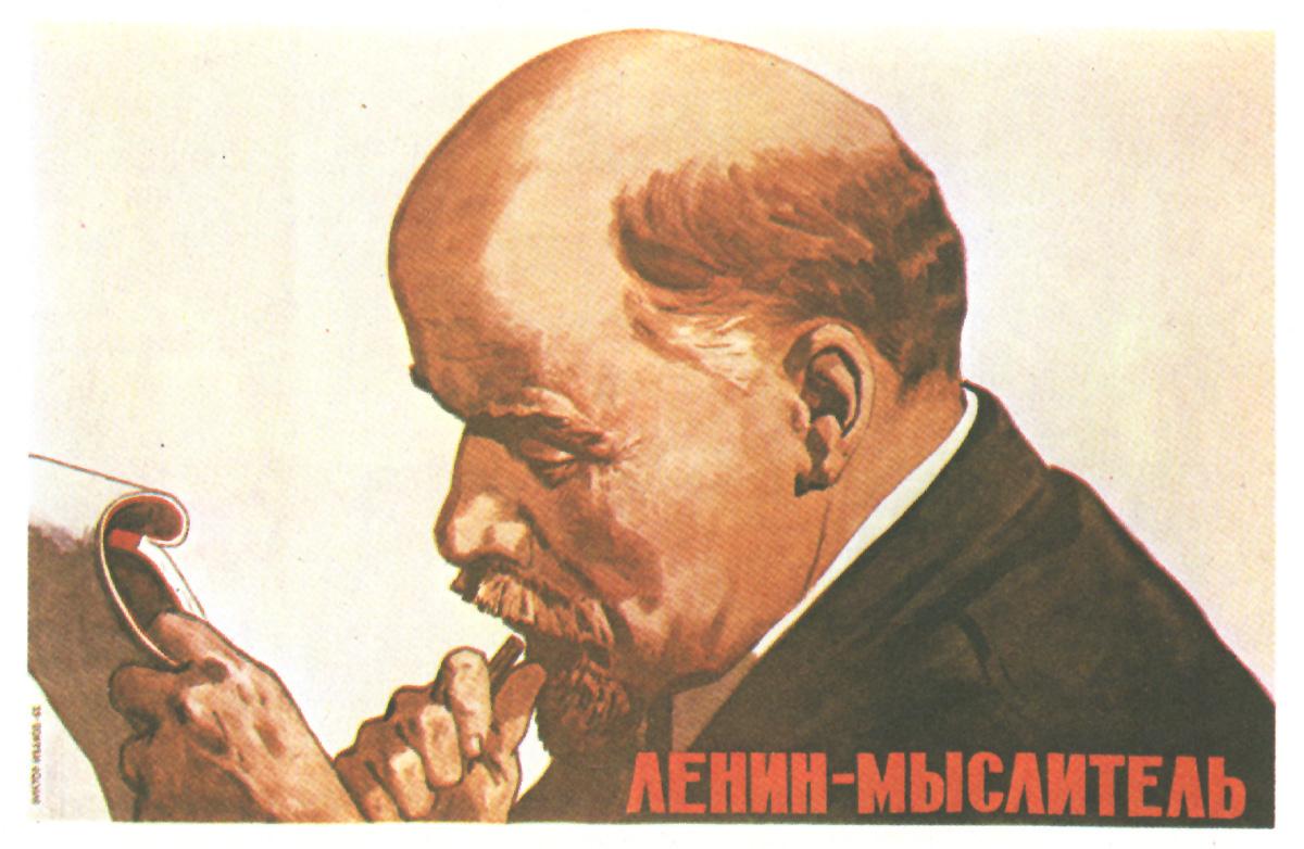 0023 russ poster