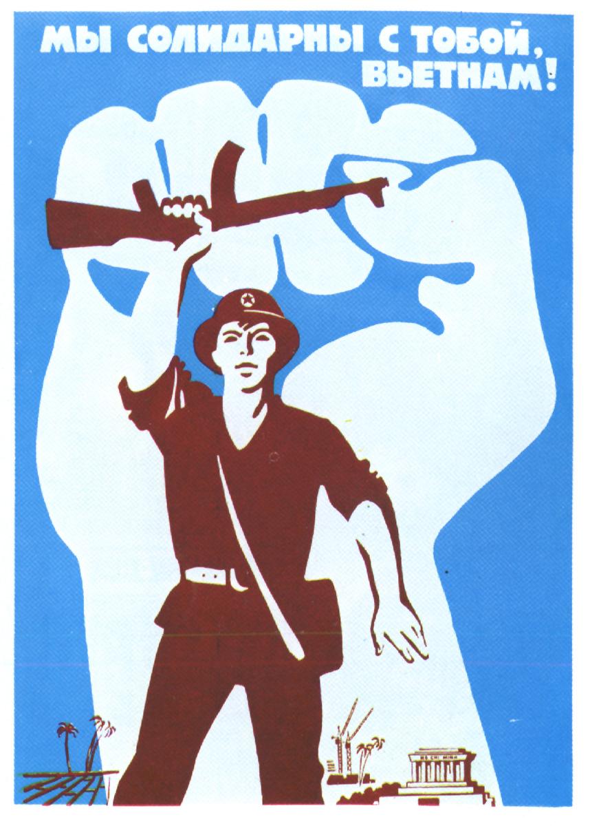 0033 russ poster