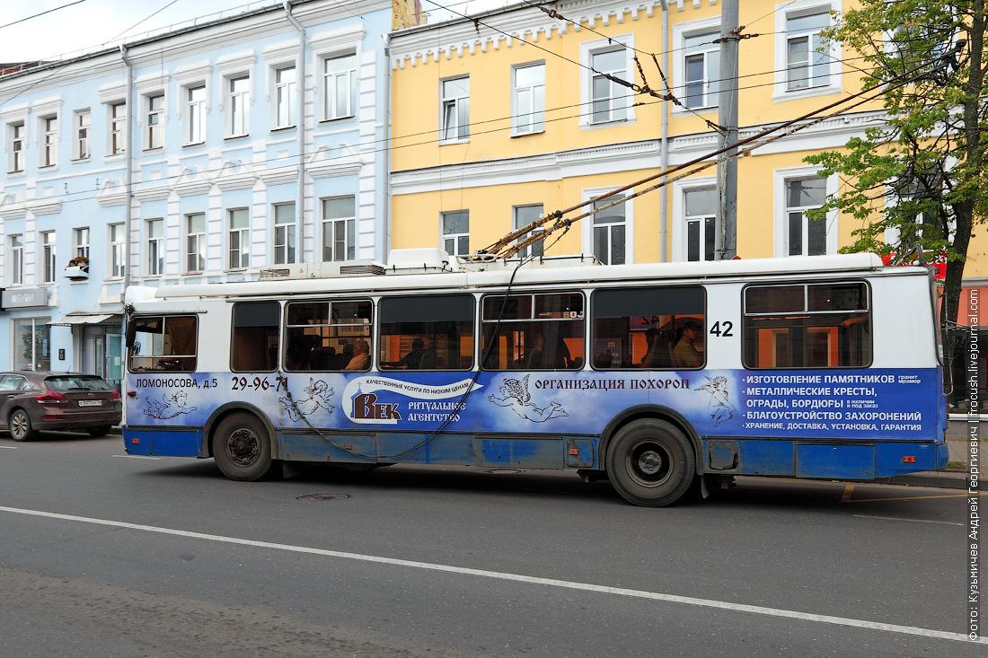 реклама ритуальных услуг в Рыбинске