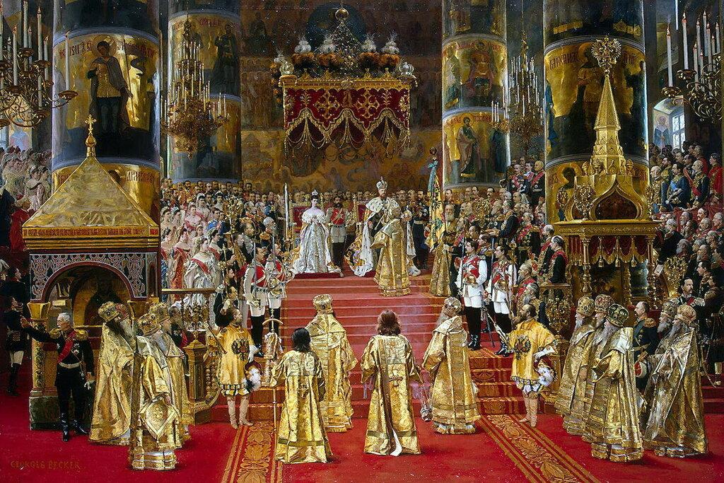 часть 1 Эрмитаж: Беккер, Жорж - Коронация императора Александра III и императрицы Марии Федоровны