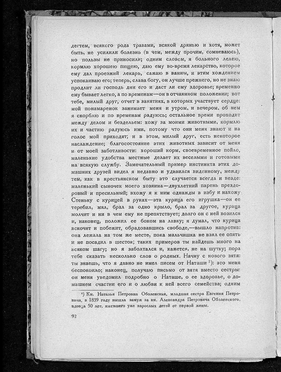https://img-fotki.yandex.ru/get/3500/199368979.a1/0_214357_21dc5388_XXXL.jpg