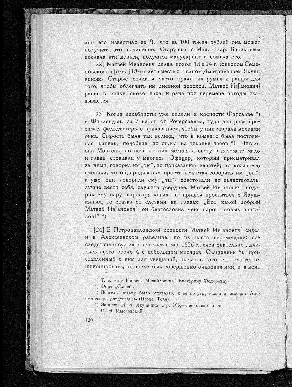 https://img-fotki.yandex.ru/get/3500/199368979.a2/0_21437f_26a94ab6_XXXL.jpg