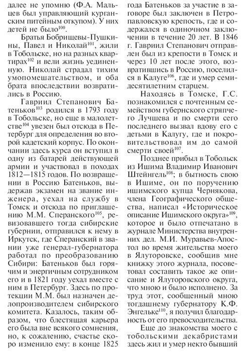 https://img-fotki.yandex.ru/get/3500/199368979.a3/0_2143c7_654a342a_XXXL.jpg