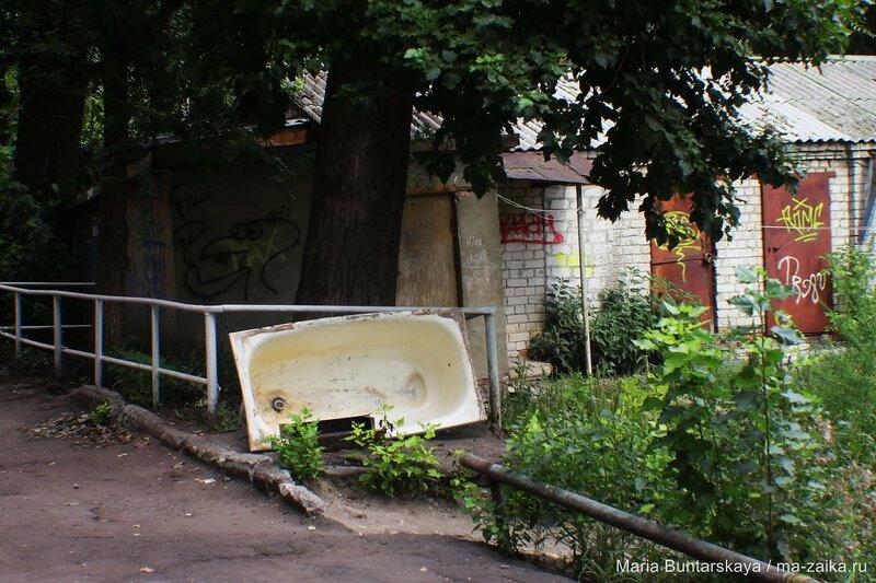 Ванная, Саратов, 19 августа 2015 года