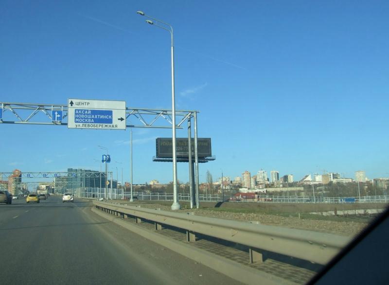 дорога-на-Платов-09.jpg