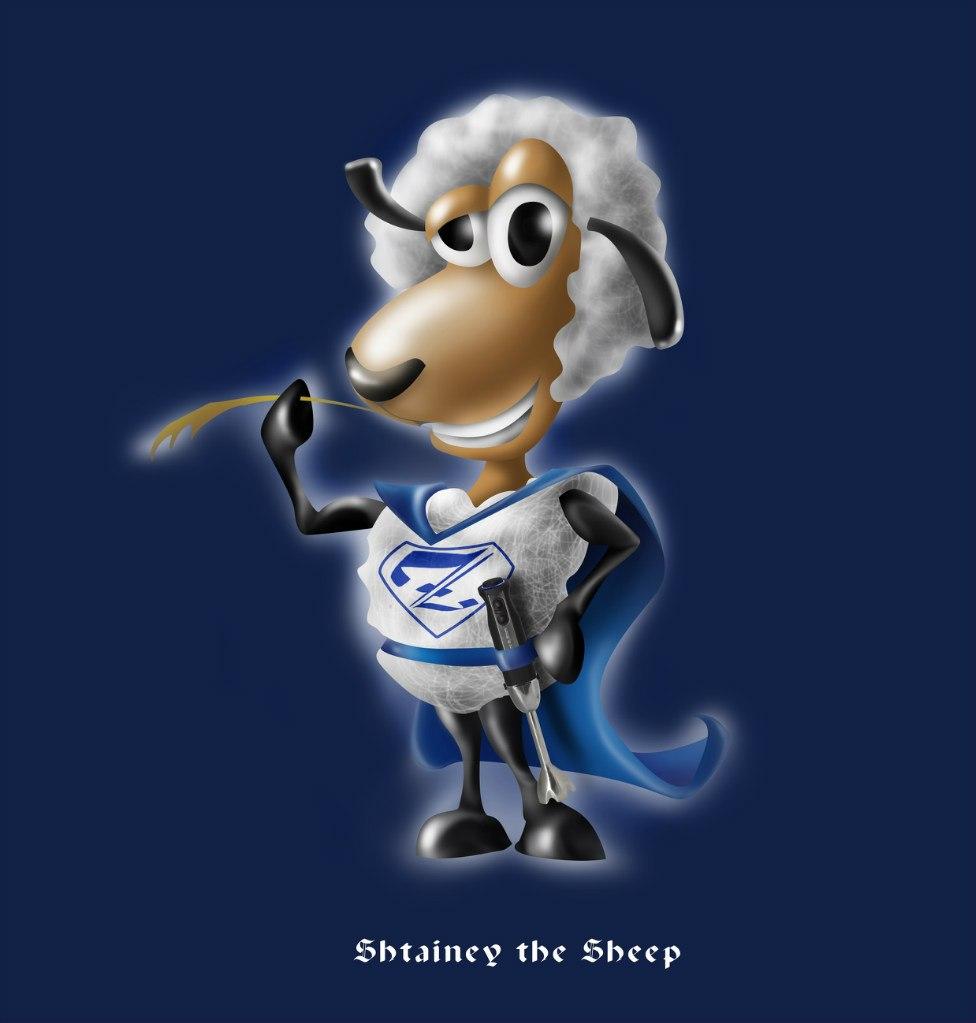 Овца Штайни (символ Zigmund&Shtain)