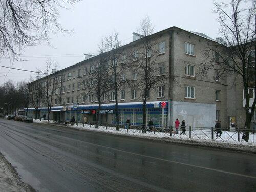 Тверская ул. 32
