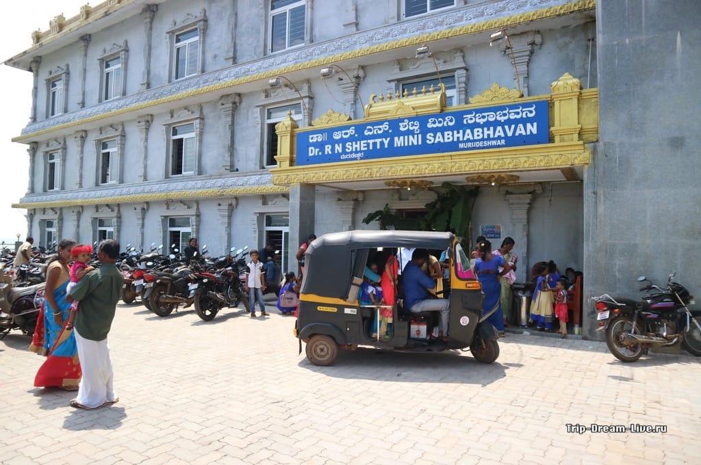 Павильон посвещенный доктору Рама Нагаппа Шетти