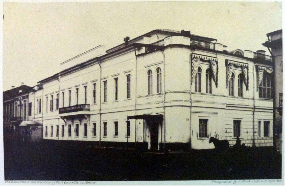 04. Дом, в котором жил лорд Гранвиль во время пребывания на коронационных торжествах Александра II