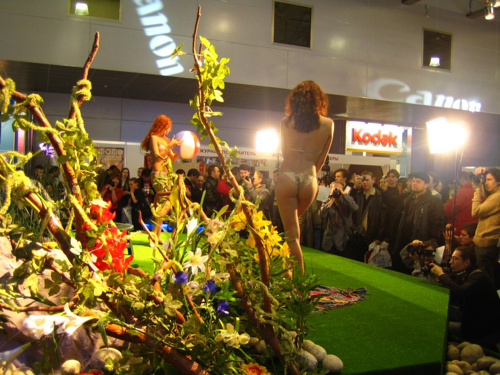 Фотофорум 2006 (Lumix)