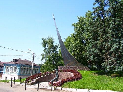 В небо. Боровск