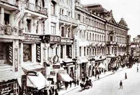 Дом Волконской 1901