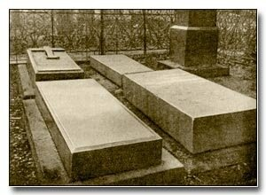 Надгробие над могилами Веневитиновых в Симоновом монастыре