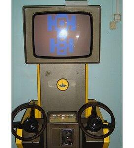 Игровой автомат Магистраль