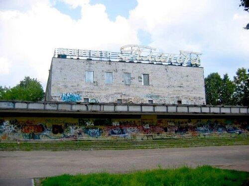 Кинотеатр Планета, 2008 год