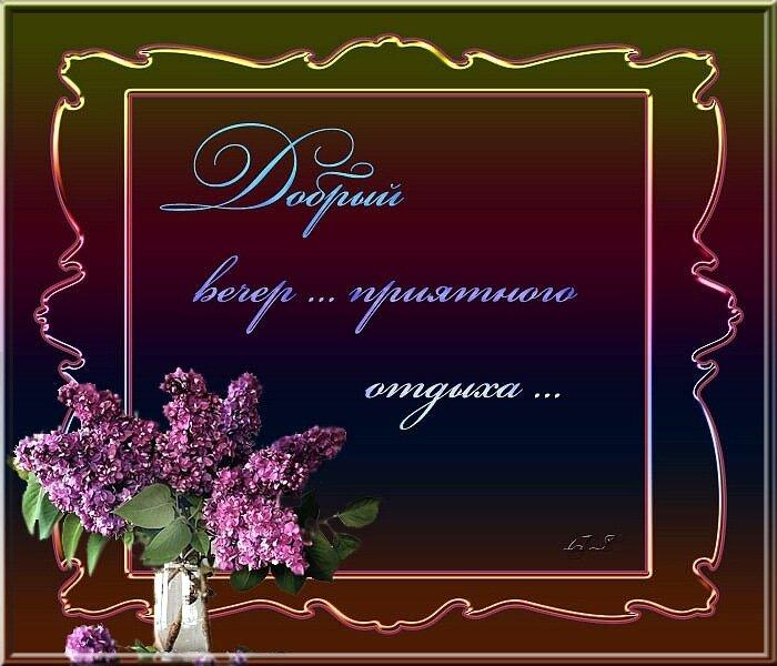 http://img-fotki.yandex.ru/get/3500/sunny-fanny.31/0_2482b_f05c2907_XL.jpg