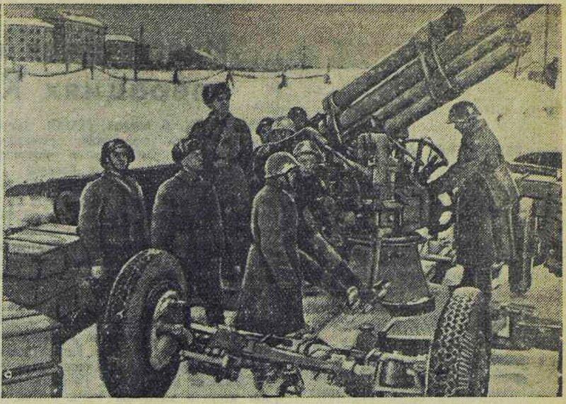 «Известия», 7 января 1942 года