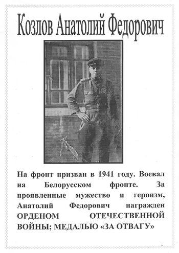 https://img-fotki.yandex.ru/get/3501/139366954.2/0_1bcb1a_3e9e1856_orig.jpg