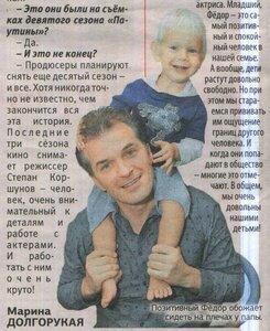 https://img-fotki.yandex.ru/get/3501/19411616.4bf/0_10eb70_735bc0d0_M.jpg