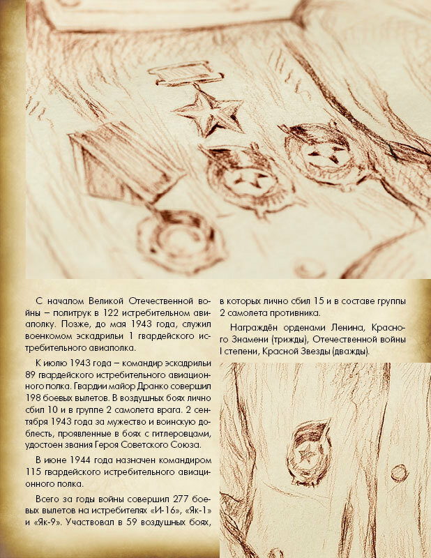 https://img-fotki.yandex.ru/get/3501/19735401.eb/0_8eda0_106b25d1_XL.jpg