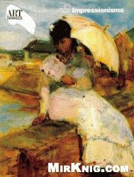 Книга Impressionismo (Art dossier Giunti)