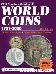 Книга 2014 Standard Сatalog of World Coins 1901-2000, 41st Edition