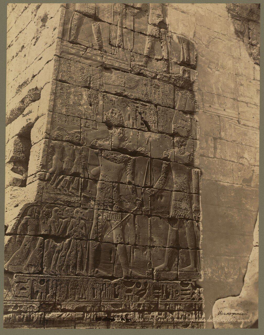 Карнак. Барельеф на стене слева от Царского павильона
