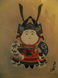 3b7f6fea642fab0 И в руке он держит боевой веер со знаком Восходящего Солнца. Да,  подозрительно похоже на нынешний флаг Японии. Да, именно от таких символов  на боевых веерах ...