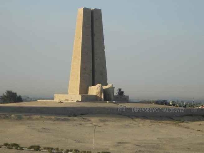 Памятник погибшим в первую Мировую